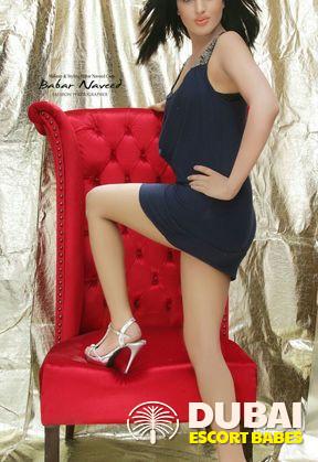 escort Aniee Mirza