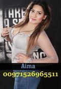 escort AIMA 00971526965511