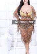 escort ESCORT DUBAI +971561616995