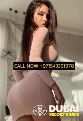 escort +971543391978 – Chetana