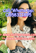 escort Indian Independent Call Girls RAK